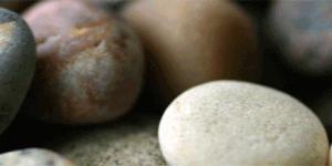 pedrasboa